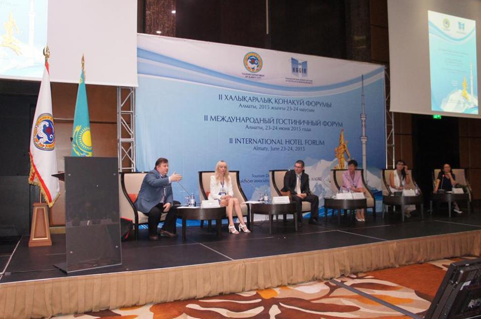 Международный гостиничный форум, 23- 24 июля, г. алматы